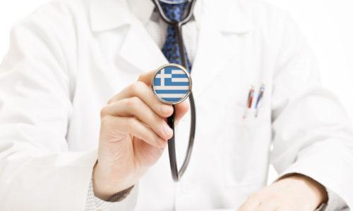 απεριόριστες ιατρικές επισκέψεις